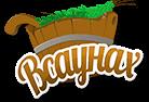 Каталог саун и бань в Набережные Челны vsaunah.ru